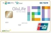 Oil & Life 카드