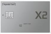 현대카드 X2 platinum
