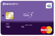 NH채움 TAKE 5 카드(조이팩)