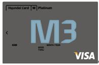 현대카드 M3 플래티늄