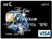 플래티늄 THE ONE 카드