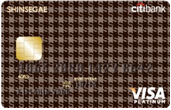 신세계 씨티카드 콰트로
