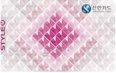 신한 Style-M 카드