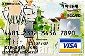 하나 비바체크 학생증카드