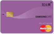 삼성지엔미플러스카드