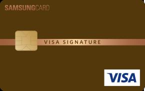 삼성시그니처카드
