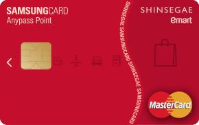 신세계 삼성애니패스포인트카드