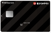 불고기 브라더스 카드