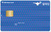 알라딘 카드