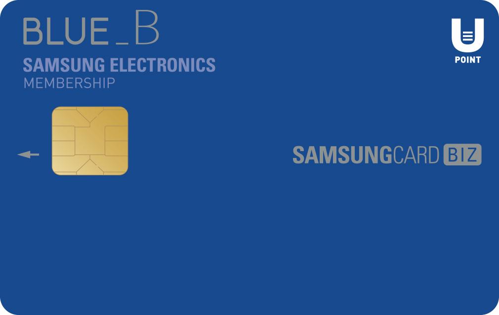 삼성전자 멤버십 BLUE B 삼성카드 BIZ