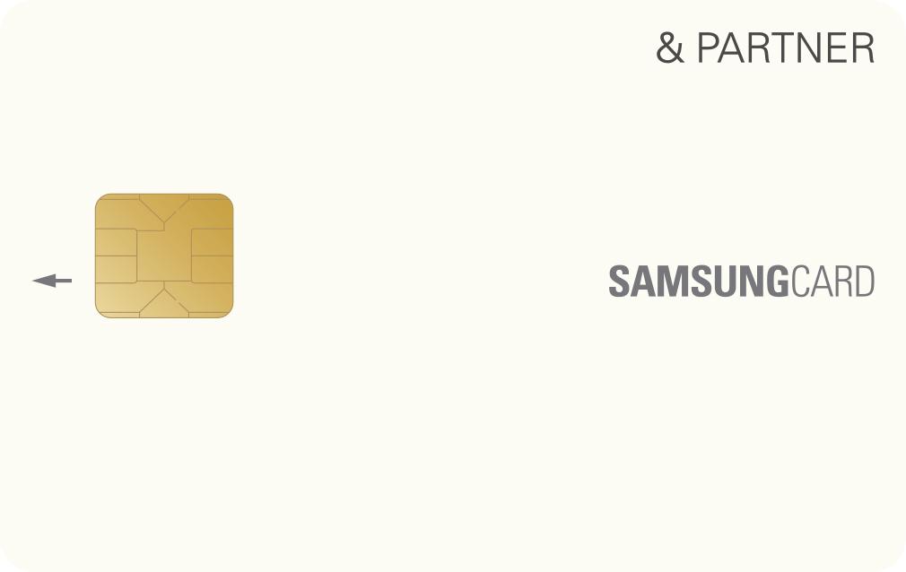 삼성카드&PARTNER