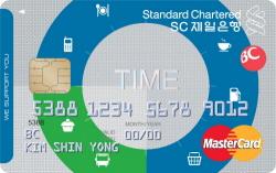 SC TIME 카드