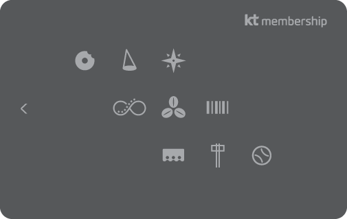 KT 멤버십 전고객 예매