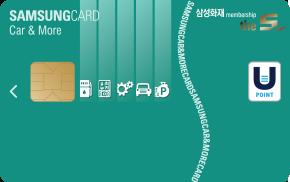 삼성화재theS 삼성카앤모아카드