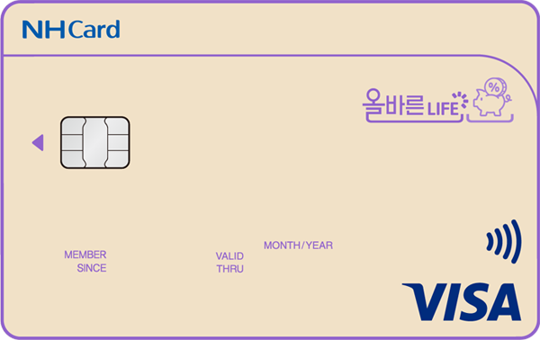 NH농협 올바른LIFE카드(할인형)