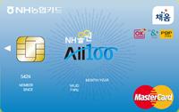 NH올원 All100카드