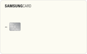 GS홈쇼핑 삼성지엔미포인트카드
