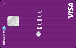 [DGB대구] DGB대백카드(향기카드)