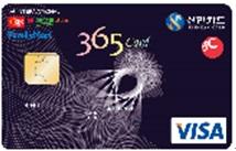 신한비씨 365 카드