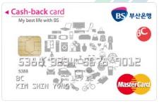 BS 캐쉬백카드