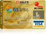 GS 칼텍스 신용카드