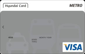 Metro 현대카드