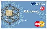 Edu-love 카드