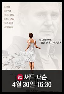 위아영 - 4월 30일 16:30
