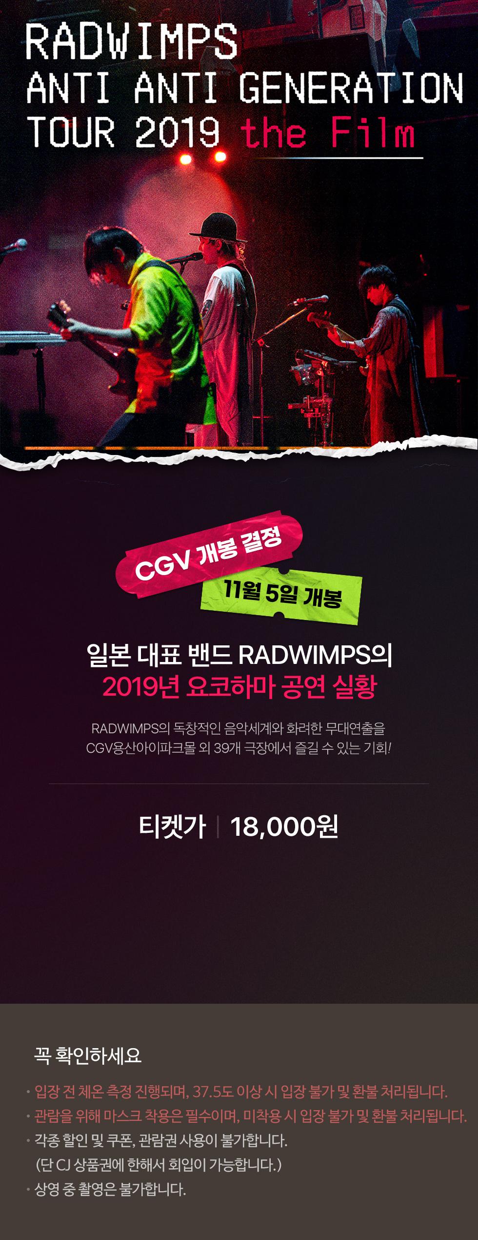 http://img.cgv.co.kr/event/develop/2010_rw/bg_event.jpg