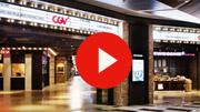 CGV 회사소개 영상 (국문)