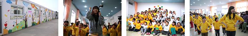 CJ꿈나무 음악교실 현장 사진