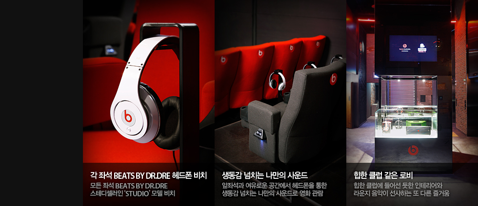 1.   beats by dr.dre   :   BEATS BY DR.DRE  Studio   2.     :            3.     :           
