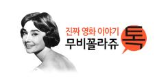 영화의 감동과 이해를 더하는 - 무비꼴라쥬 톡