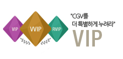 CGV    - CGV Membership