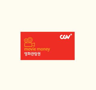 CGV 영화관람권(기프트콘)
