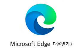 Internet Explorer 다운받기