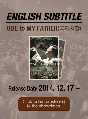 ENGLISH SUBTITLE - Ode to My Father