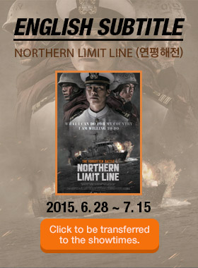 ENGLISH SUBTITLE - Northern Limit Line