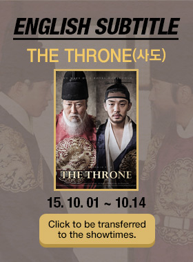 ENGLISH SUBTITLE - THE THRONE
