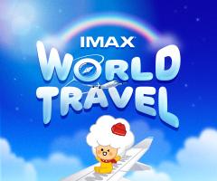 IMAX WORLD TRAVEL