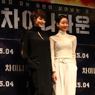 `차이나타운` 제작보고회 현장..