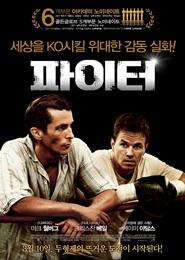 이터                                                                                              TH 포스터