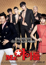 Mr.아이돌 포스터