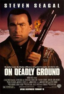 스티븐 시갈의 죽음의 땅 포스터