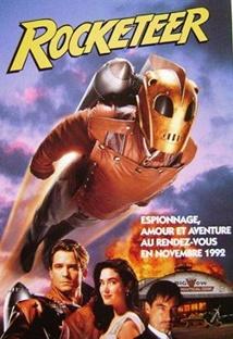 인간 로켓티어 포스터