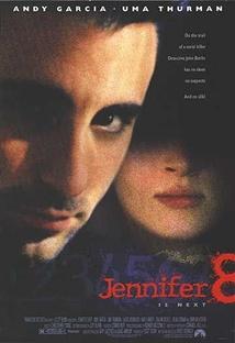 제니퍼 연쇄살인 사건 포스터
