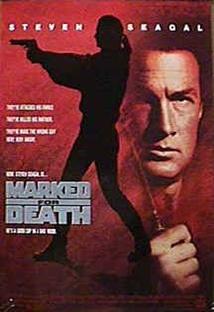 죽음의 표적 포스터