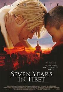 티벳에서의 7년 포스터