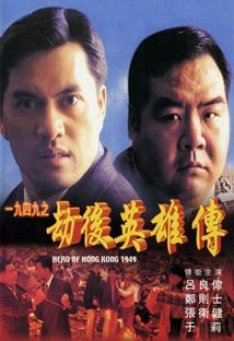 파호 2 포스터