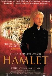 햄릿 포스터